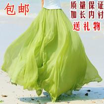 包邮超大下摆金丝雪纺长裙沙滩裙拖地半身裙仙女裙波西米亚连衣裙 价格:47.08