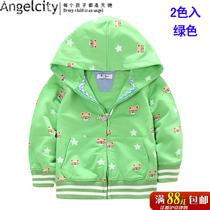 品牌韩国儿童服装宝宝童装男童秋装2013新款秋款潮卫衣外套开衫 价格:49.90