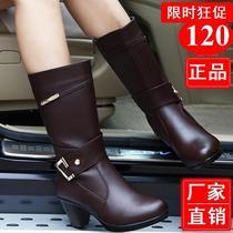 真皮靴子女中靴高跟粗跟中筒靴马丁靴女棉鞋秋冬正品女靴反季清仓 价格:120.00