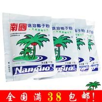 海南特产/南国椰子粉/速溶椰子粉17g/一冲就是椰子汁 价格:1.20