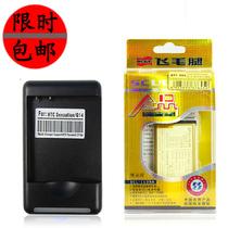 飞毛腿 诺基亚3720 7205 7230 7310电池 手机电板 正品大容量商务 价格:32.00