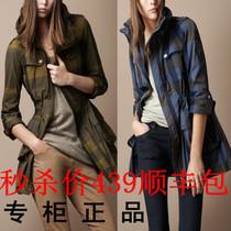 官方同步风雪外套 风衣蓝绿两色 女装秋冬新款 价格:439.20