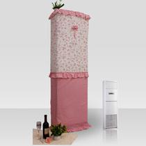 空调罩 柜式柜机 格力美的海尔2P-3P大3P布艺加厚 立式防尘柜机罩 价格:80.85