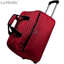 丽明珠 20寸拉杆包袋 行李功能箱包 拉杆箱旅行包 休闲时尚可爱 价格:129.46