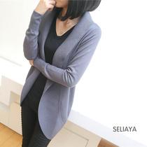 秋装新款2013韩版大码修身毛衣外套 欧洲站中长款薄针织衫 女开衫 价格:59.00
