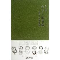 六个人的青藏(甘南诗人散文诗精选) 牧风 正版书籍 价格:19.38