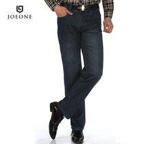 九牧王牛仔裤男修身潮流男装直筒裤 名牌高档男裤子 男式长裤包邮 价格:890.00