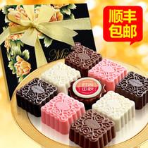 【包顺丰】中秋巧克力月饼礼盒装 进口原料手工食品冰皮月饼 包邮 价格:129.93