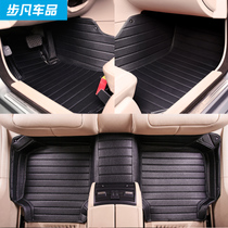 步凡 奇瑞A3A5 风云2 旗云1 旗云2 瑞虎 瑞麟X1 X5汽车脚垫全包围 价格:158.00