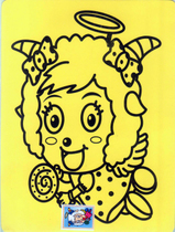 特大号(A4大小)普底沙画(砂画):美羊羊no12 配9色彩沙 图案任选 价格:1.00