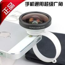 三星HTC联想华为中兴LG索爱手机配件铝合金属超级广角夹子镜头 价格:58.00