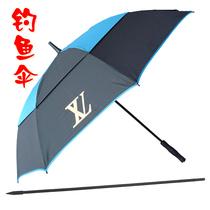 龙翔钓鱼伞/防紫外线防风纤维骨休闲沙滩伞/防晒 户外旅游必备 价格:78.00