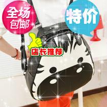 女式包新款包袋世家邮双肩包女韩版潮时尚休闲包卡通女包河马斑马 价格:43.00