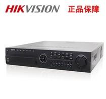 海康威视DS-8816HW-SH 16路全WD1 硬盘录像机 支持4硬盘 16路环通 价格:1800.00