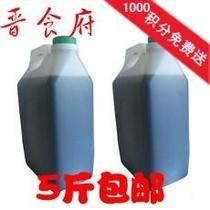 山西老陈醋山西特产宁华府手工醋制品纯粮无添加6.5度 5斤包邮 价格:9.00