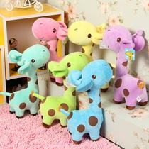 捉趣可爱长颈鹿小鹿 梅花鹿毛绒玩具  布娃娃公仔七夕情人节礼物 价格:13.00