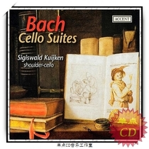 Bach: Cello Suites - Sigiswald Kuijken(shoulder-cello) 试听 价格:29.59