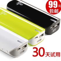 电小二 移动电源 正品 小米2a移动充电器 iphone4s/5 三星 充电宝 价格:198.00