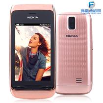 包顺丰 Nokia/诺基亚 3070 双卡双待 直板手机 3080兄弟款 价格:398.00