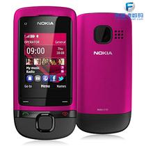 【送4G内存卡包顺丰】Nokia/诺基亚 c2-05 支持QQ 滑盖炫彩手机 价格:379.00