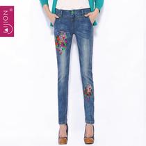 丽洁女装裤2013秋季新款欧美风显瘦牛仔裤铅笔小脚女牛仔蓝GR5049 价格:179.00
