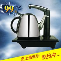厂家直销新飞飞鸿全不锈钢自动上水加抽电热水壶加水器电茶壶 价格:99.00