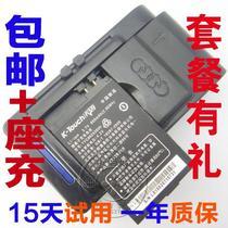 包邮天语A650 A651 A689 A691 A695 A696 B836 B851原装电池 全新 价格:19.00