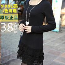 韩版大码T女式紧身长袖女t恤秋装新款女装包臀上衣长款蕾丝打底衫 价格:38.00