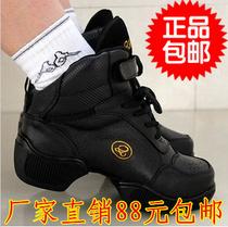 纯牛皮特价真皮现代舞蹈鞋女增高运动软底瘦身广场舞鞋健美体操鞋 价格:88.00