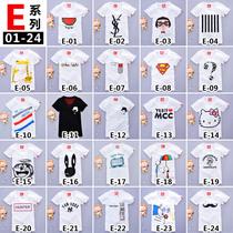 3件包邮 CLOT 2013新款夏装t恤女装韩版休闲卡通百搭圆领短袖 价格:9.80