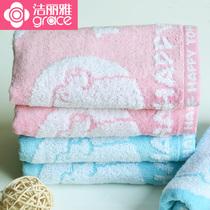 [洁丽雅]童巾6条装 纯棉 呵护宝贝皮肤健康 清仓大促 价格:49.00
