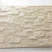 瓷砖300*600诗洛克瓷砖 外墙砖 电视背景墙 文化石 通体仿古砖 价格:15.50