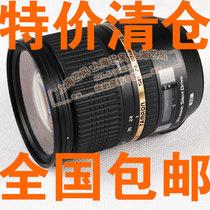 特价腾龙 24-70mm F2.8 VC USD联保三年佳能尼康口A007送原装UV 价格:6500.00