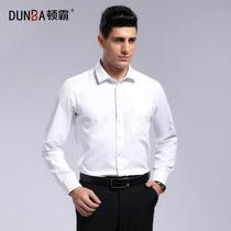 顿霸男士长袖衬衫秋装新款商务正装青年白色翻领修身衬衣正品包邮 价格:99.00