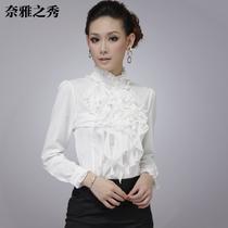 奈雅之秀 2013春装新款韩版荷叶立领女款荷叶边长袖衬衫衬衣A11 价格:78.40