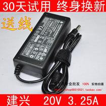 神舟承运F555T笔记本电源适配器20V3.25A电脑充电器变压器线 价格:37.00