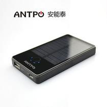 安能泰 手机太阳能 移动电源 太阳能充电宝 超薄太阳能充电器通用 价格:206.00