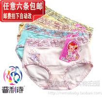 【六条包邮】正品普利诗纯棉莱卡女童宝宝三角内裤8009 一条价 价格:7.80