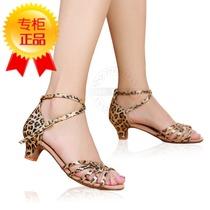 拉丁舞鞋 女 儿童 中跟 舞蹈鞋 豹纹软底跳舞鞋 特价 女士拉丁鞋 价格:49.00