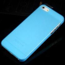 乔普JOOP 苹果5代手机壳 iphone5 保护壳 透明磨砂壳 保护套 外壳 价格:25.00