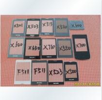 飞利浦X501 X523 X513 X710 X620 X503  X650 X500镜面 外屏 价格:2.50