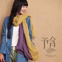 予含原创正品 气质文艺AB面撞色围巾 双层加长款 披肩两用女HY003 价格:79.00