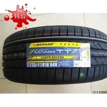 邓禄普轮胎235/45R18MAXX TT新款大众帕萨特原装配套轮胎 正品 价格:1250.00