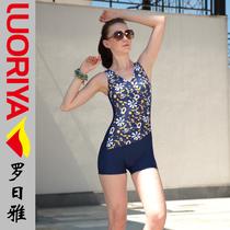 罗日雅正品泳衣 遮肚 显瘦保守泳装 连体平角 L2E102特价L3E101 价格:358.00
