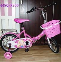 精明妈咪团四省包邮正品好孩子小龙哈彼儿童自行车14寸16寸折叠车 价格:273.00