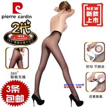 3条包邮 皮尔卡丹二代无缝超薄全透明连裤袜子PC38003超显瘦丝袜 价格:32.00
