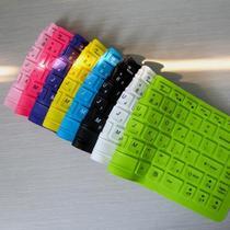 华硕笔记本键盘贴膜15.6寸 N50/N51/N53J/K50/K51/F50/X5X/X5DC 价格:9.00