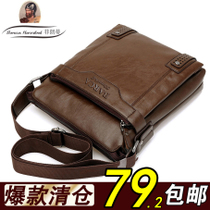 爆款!男包 商务包 韩版男士皮包  单肩包 斜挎包背包 休闲包包女 价格:79.20