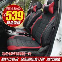 福克斯科鲁兹凯越k2朗逸polo骐达速腾嘉年华思域仿皮专车专用座套 价格:539.00