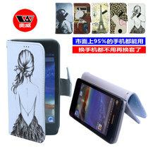 Changhong 长虹 W6手机皮套 插卡吸扣彩绘皮套万能卡通套C40 价格:27.00